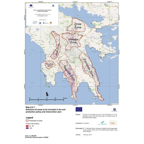 SOILPRO – POLICY PLAN: Elaboration of an Action Plan for soil erosion in the Region of Peloponnese