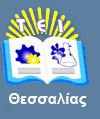 TEI of Thessaly, Committee on Education and Research