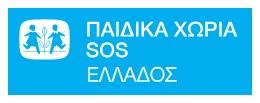 SOS Children's Villages Greece